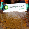Greenpeace-Protest: BP - NEIN TANKE